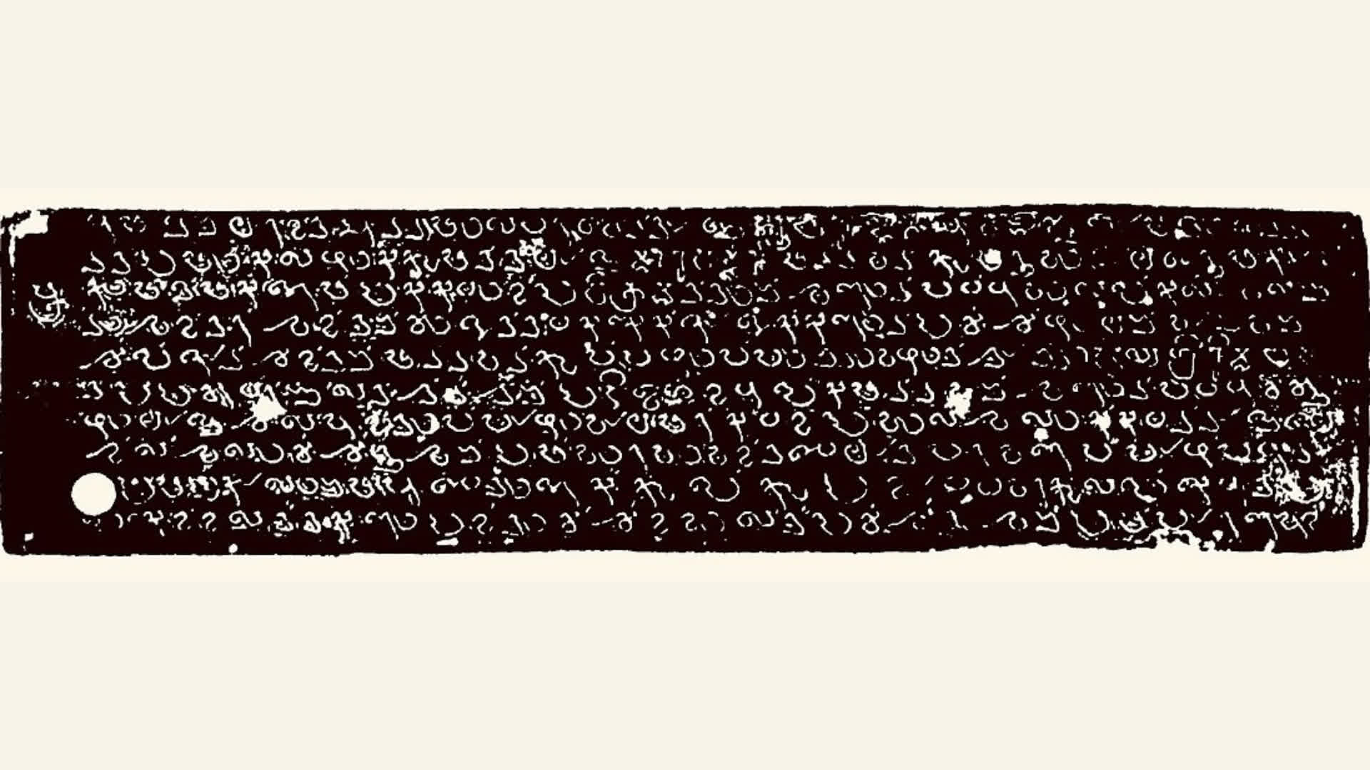 The Elusive Kalabhras (3rd CE – 6th CE)