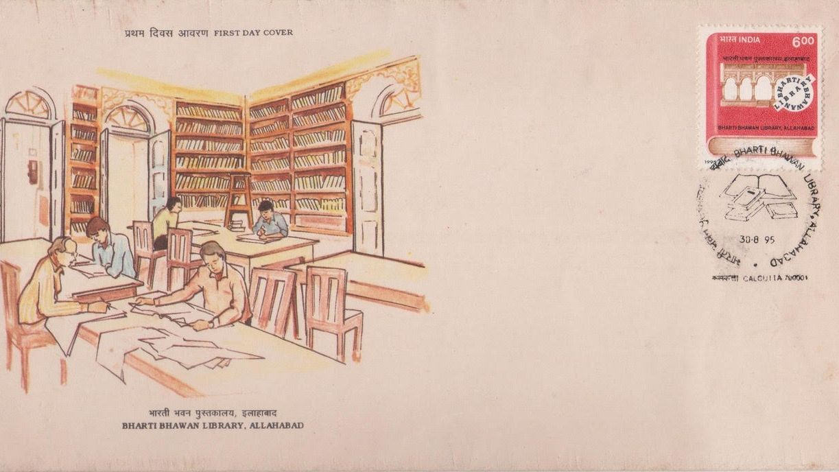 Allahabad and the Golden Age of Hindi Literature