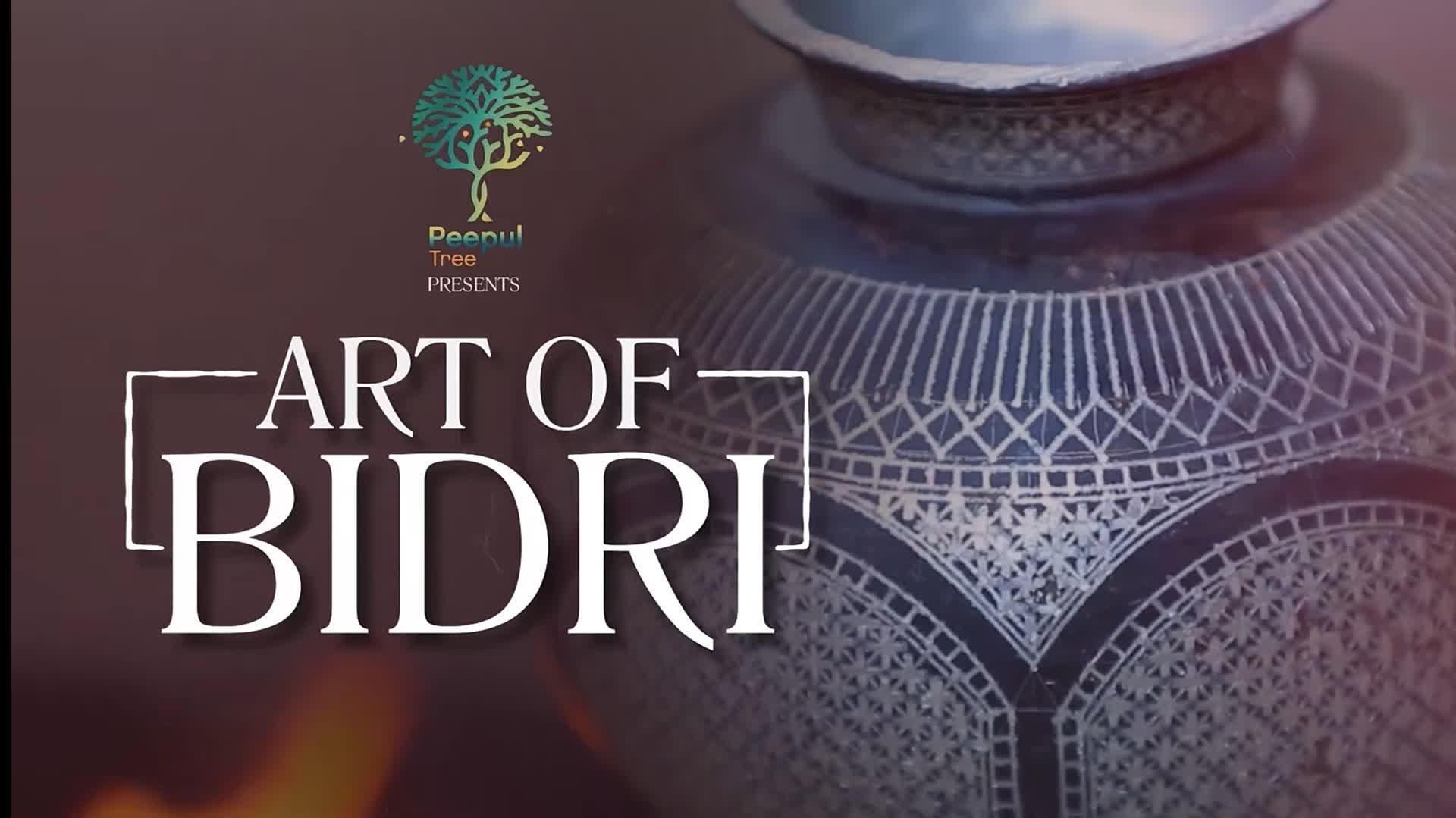 The Art of Bidri