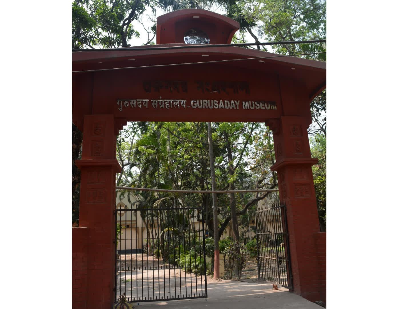 Entrance to the Gurusaday Museum in Joka   Gurusaday Museum