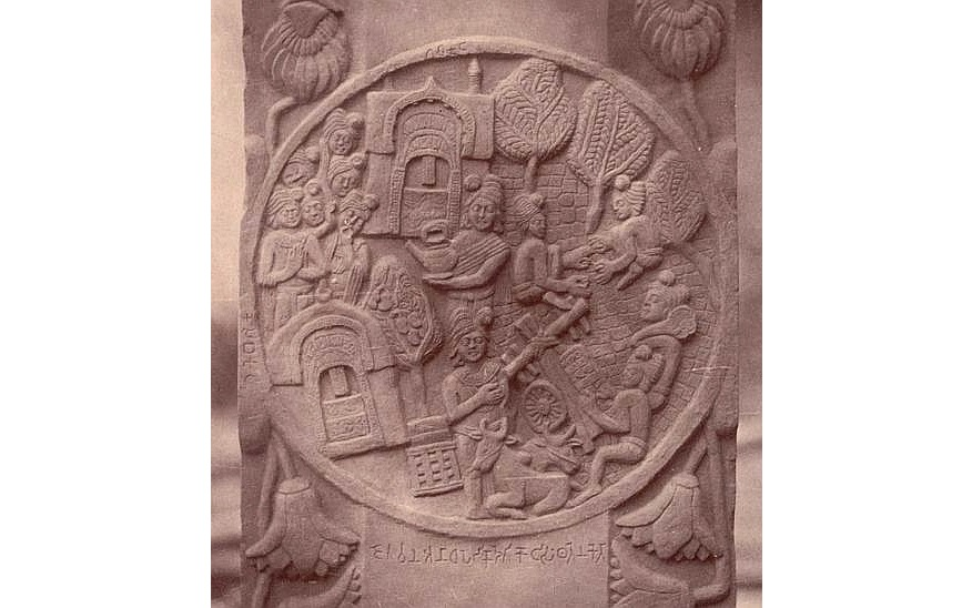 The story of Ananthapindika and the Jetavana as carved on the Railing at Bahrut (now in the Indian Museum, Kolkata)