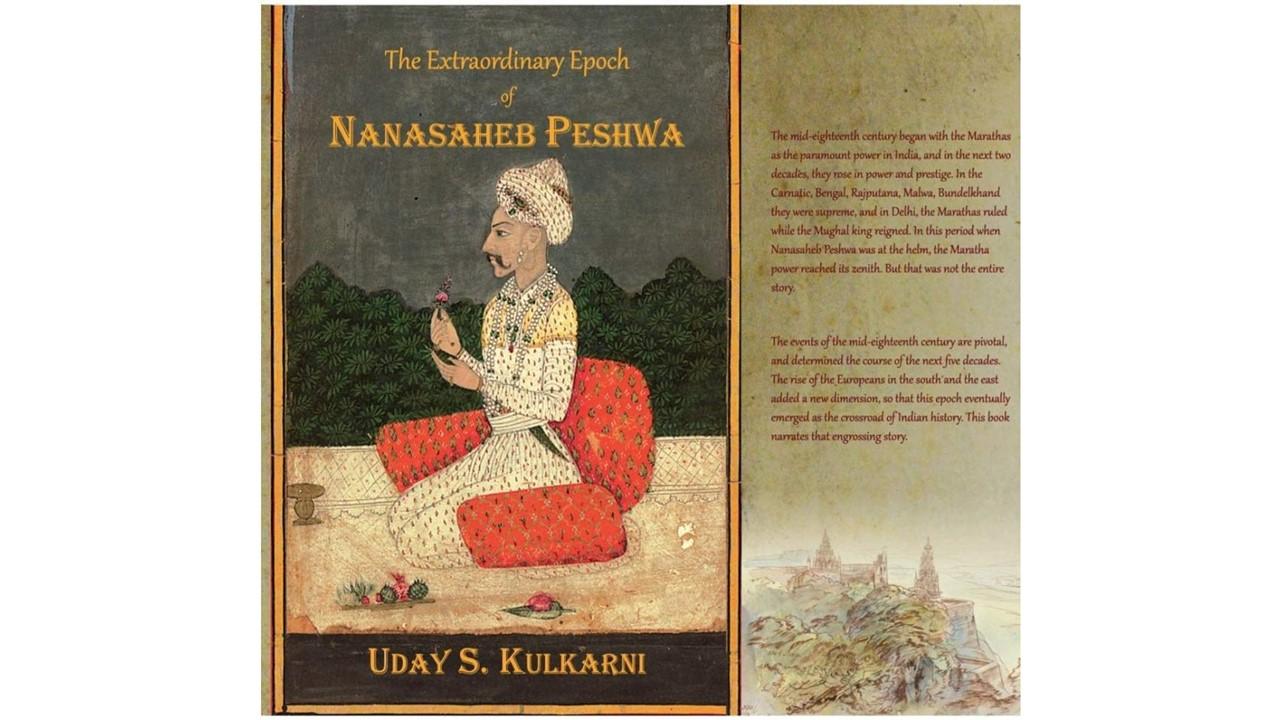 The Extraordinary Epoch of Nanasaheb Peshwa (2020) by Dr Uday Kulkarni