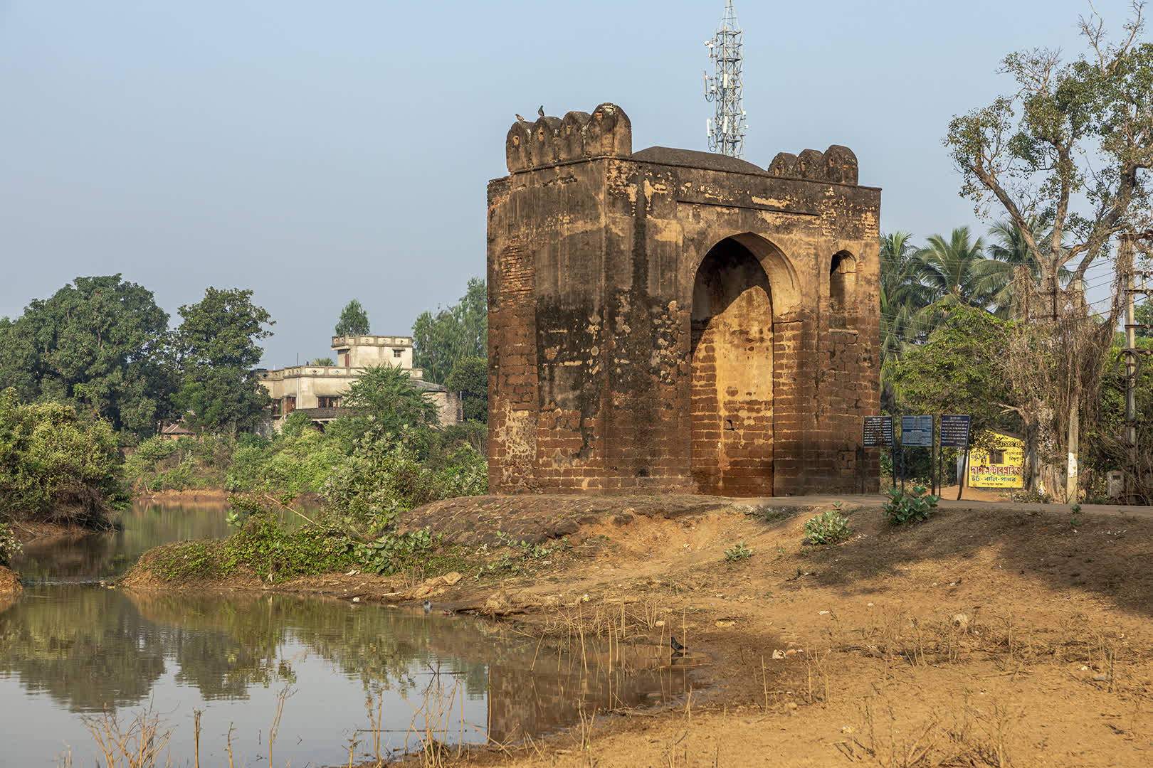 Smaller gate to the fort and remains of moat
