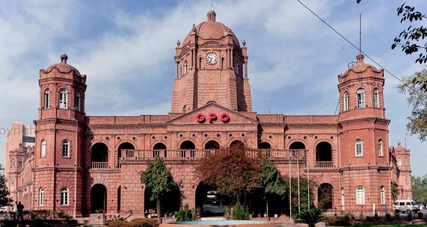 Lahore General Post Office