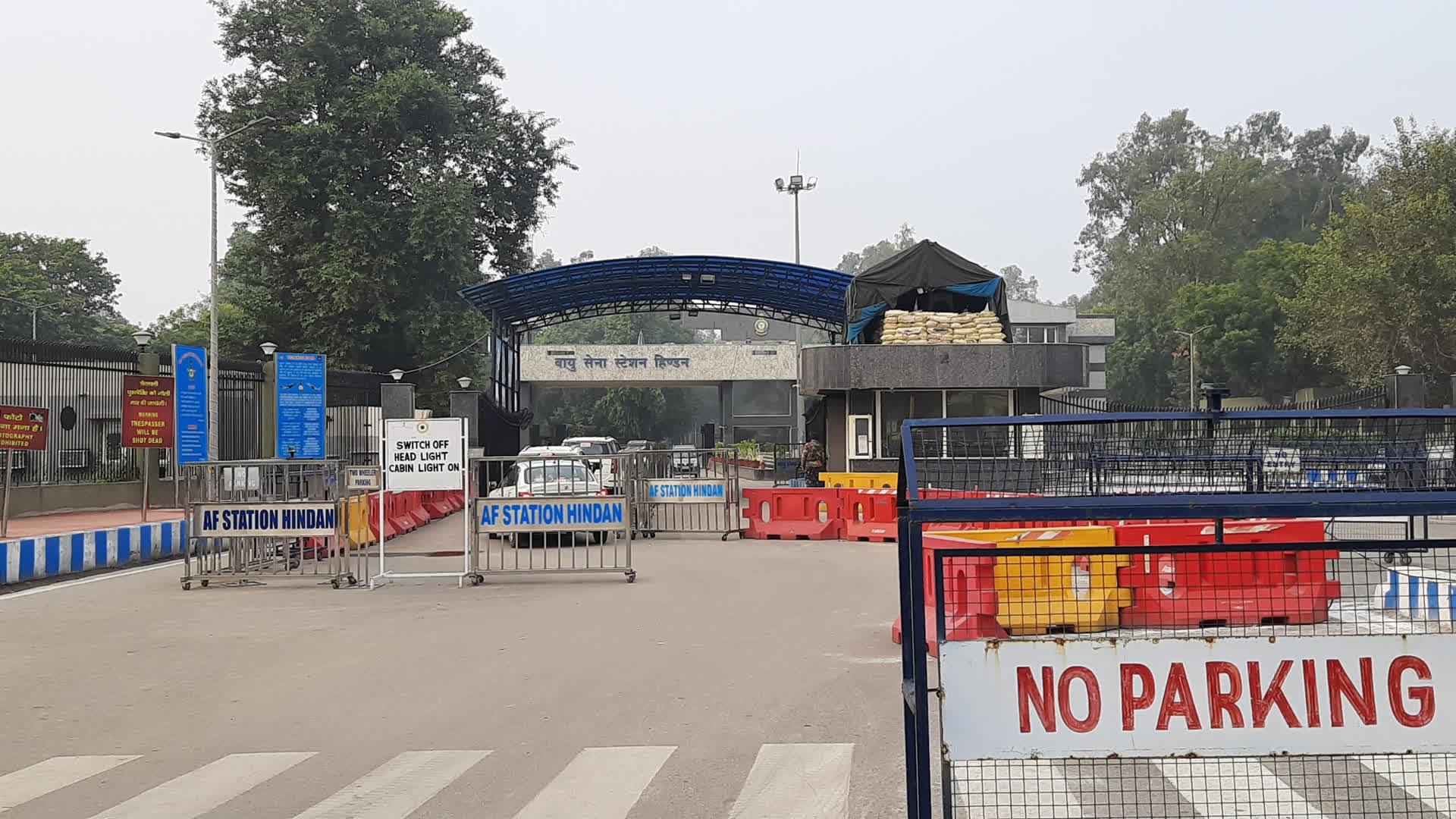 Hindon Air Force Station
