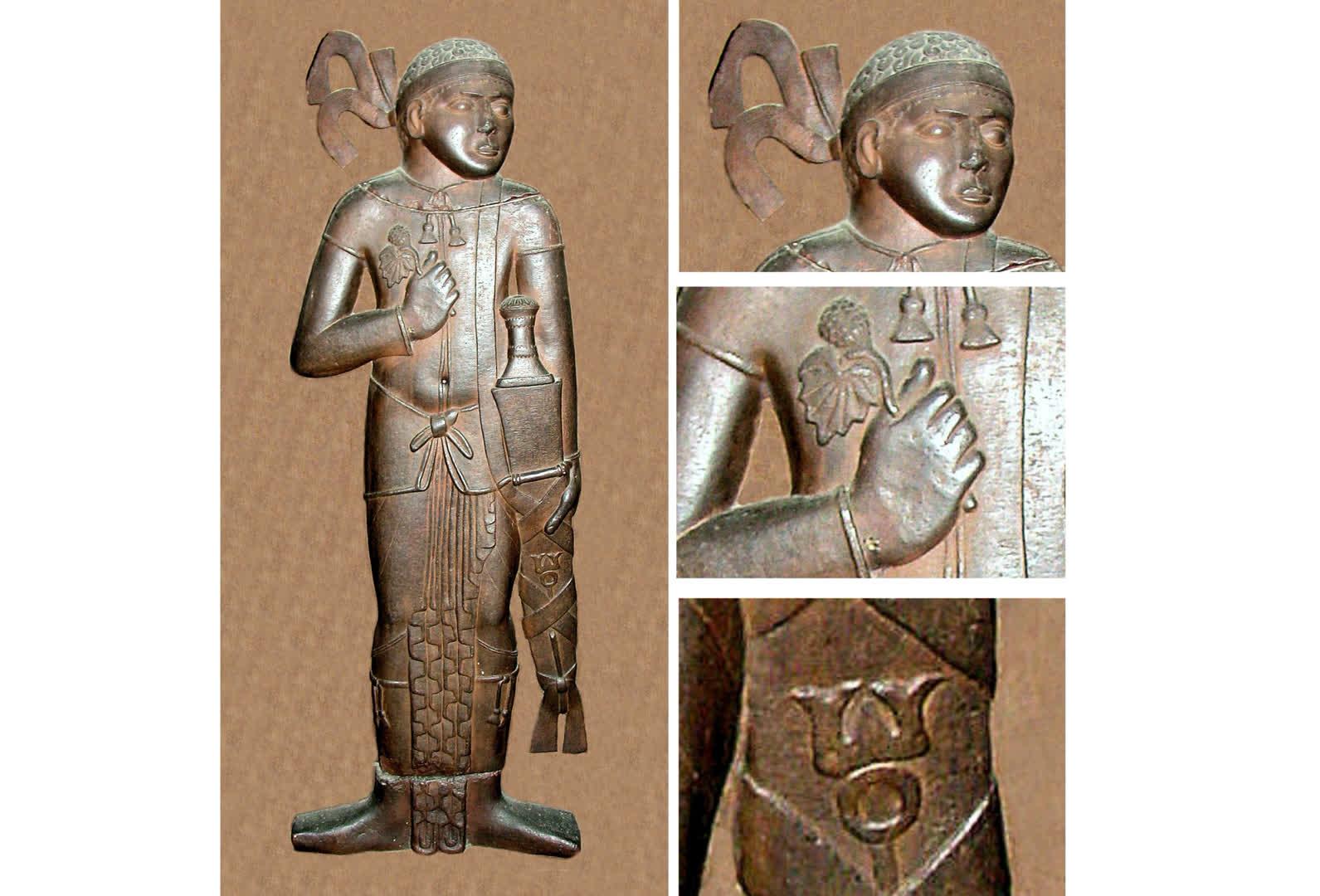 The Yavana (Greek) Warrior from Bharhut