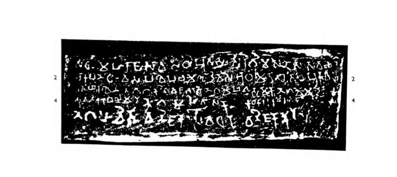 Inscriptions found at Bandhavgarh  | Epigraphia Indica, Volume 31, Archaeological Survey of India