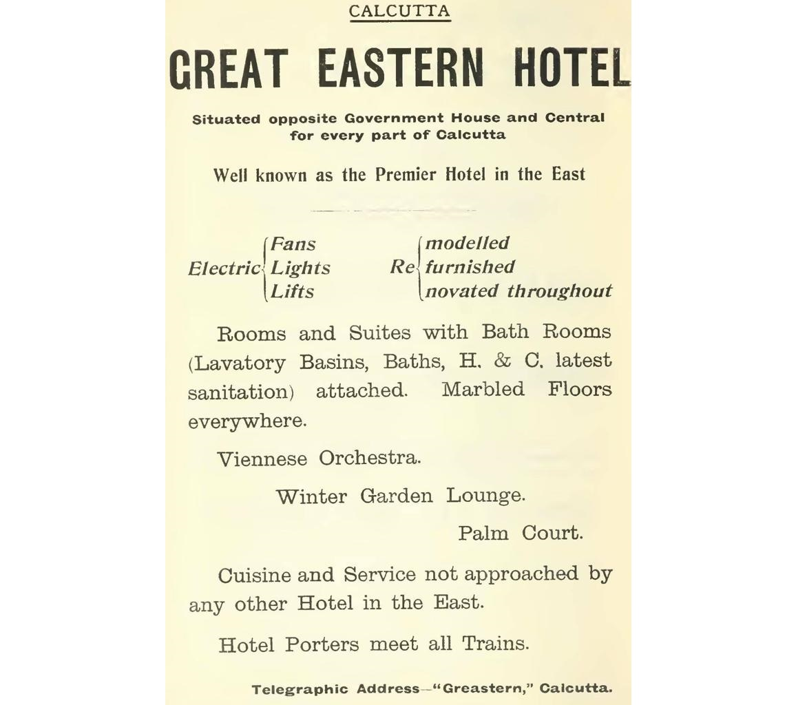 Advertisement for the hotel