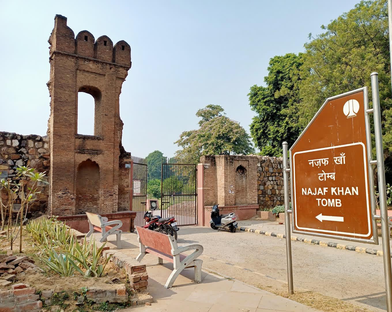 Entrance of Najaf Khan's tomb