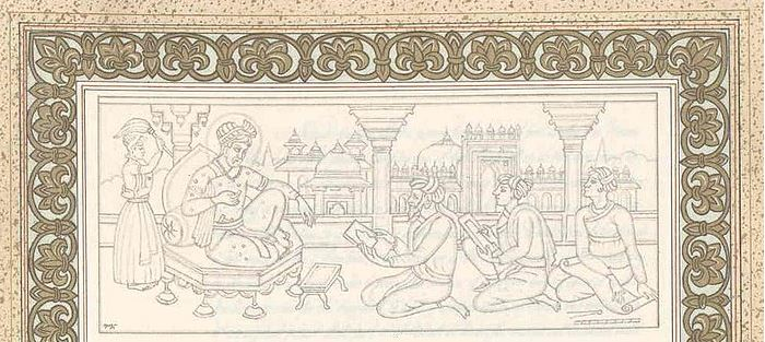 Illustration of Emperor Akbar and the gold border on the page