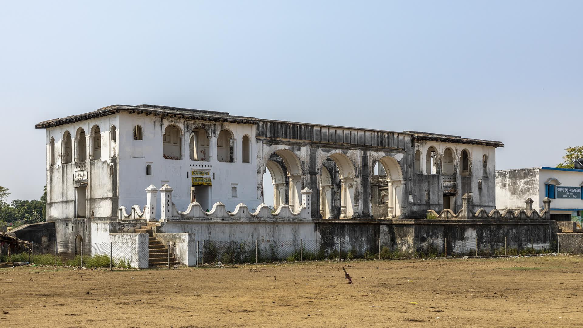 Rajnagar Imambara