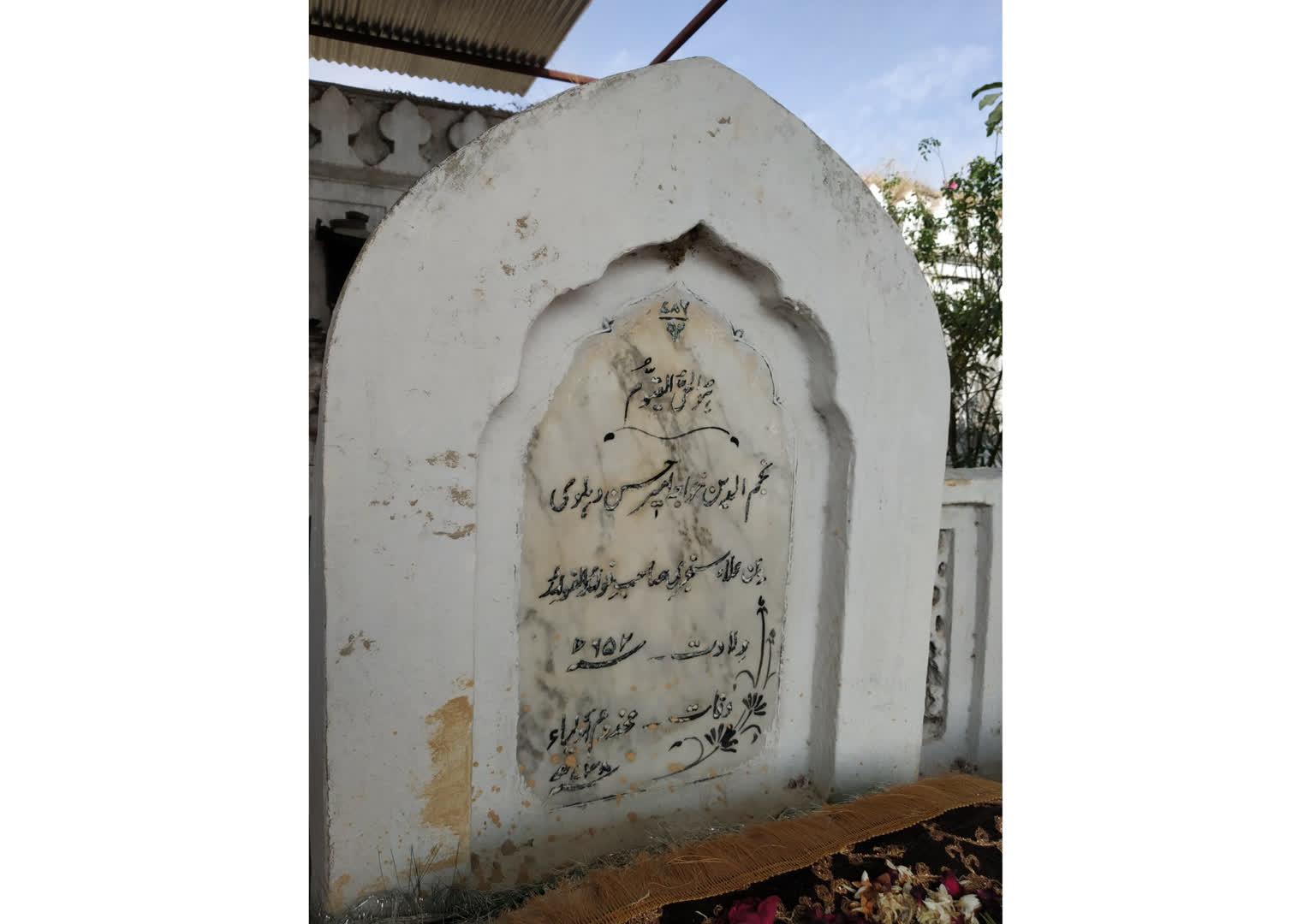 Tombstone of Amir Hasan | Pushkar Sohoni