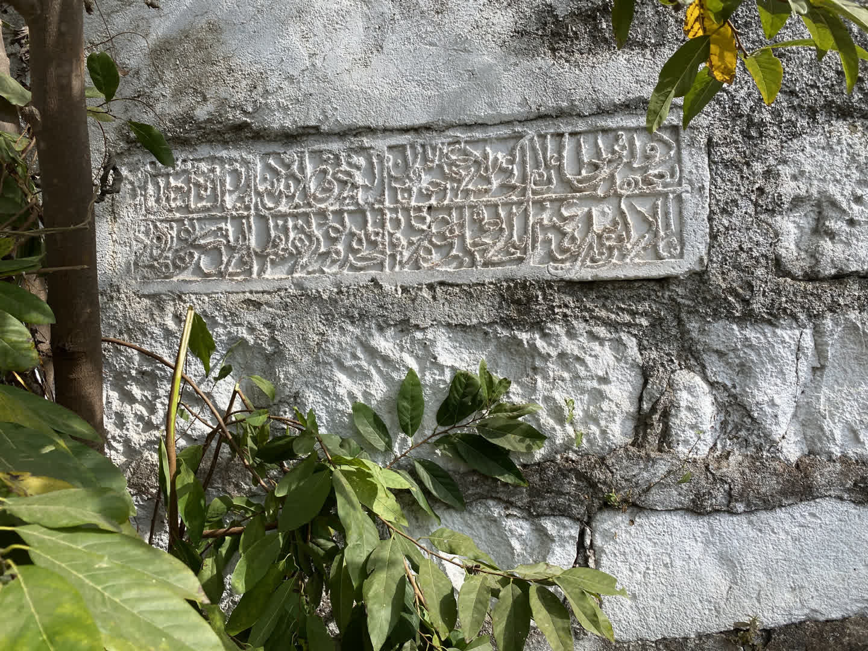 Earliest extant Persian inscription in the Daulatabad region