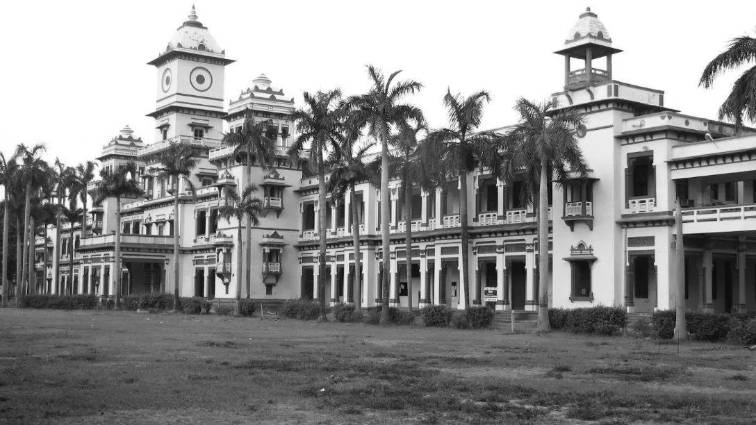 Banaras Hindu University and the Story Behind It