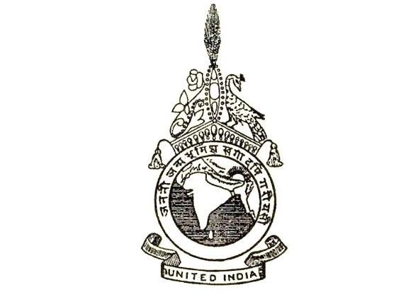 Symbol of Anushilan Samiti