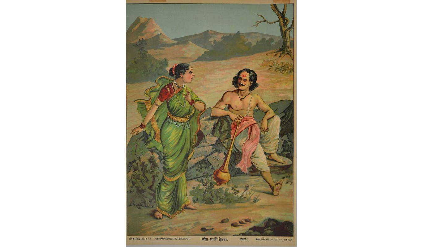 Bhasa: A Literary Rebel of the Ancient World