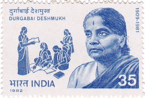 A stamp dedicated to Durgabai Deshmukh
