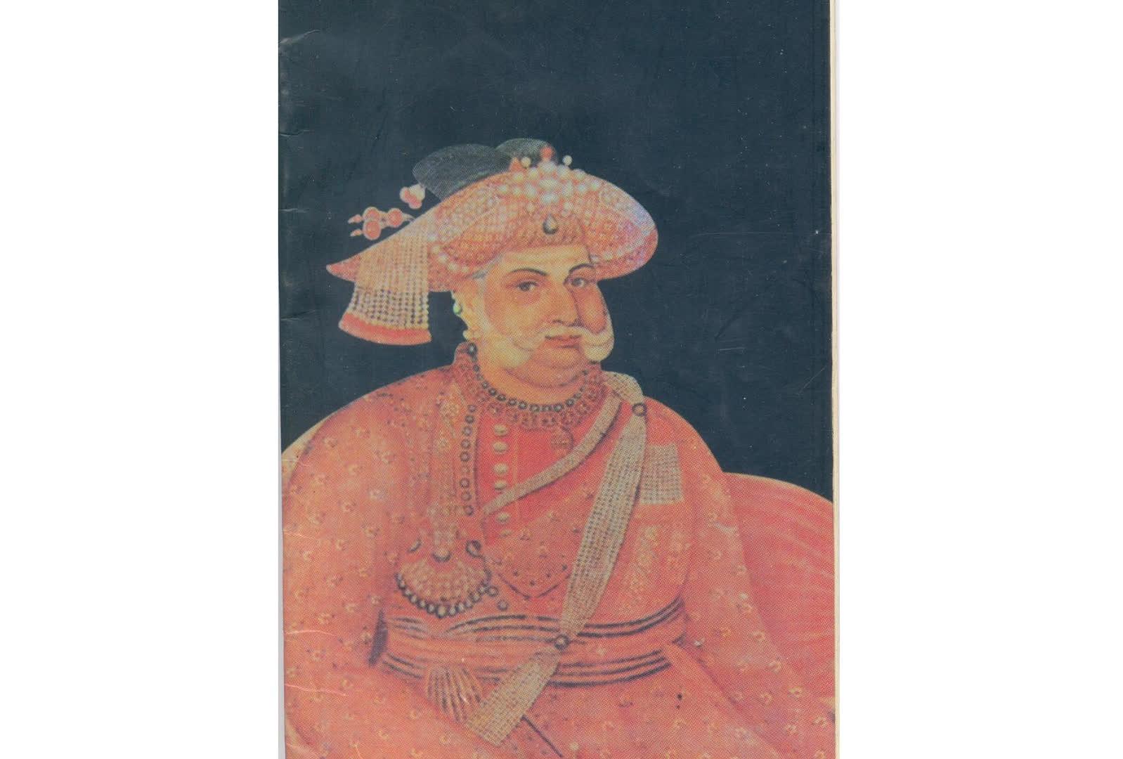 Maharaja Serfoji II