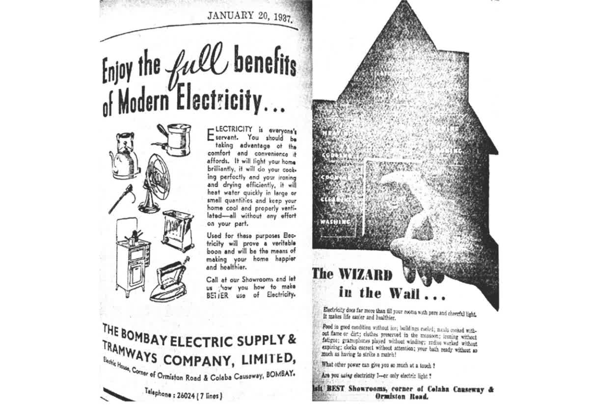 Electricity: Its Multiple Benefits | The Times of India, 20 Jan. 1937; The Bombay Chronicle, 7 Apr. 1934