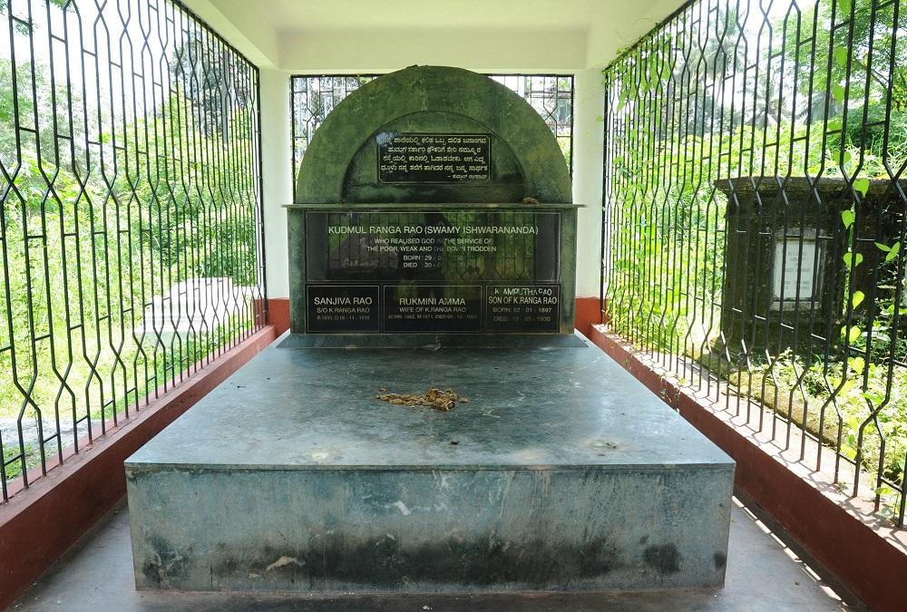 Kudmul Ranga Rao's Memorial