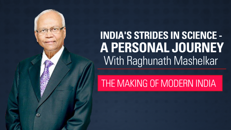 India's Strides in Science | Raghunath Mashelkar