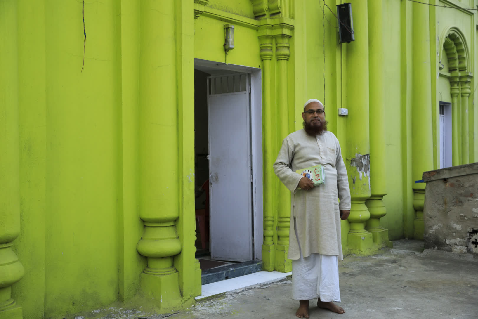 The imam of the mosque