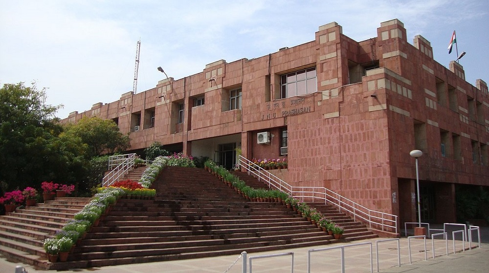 JNU: An Experiment in Excellence
