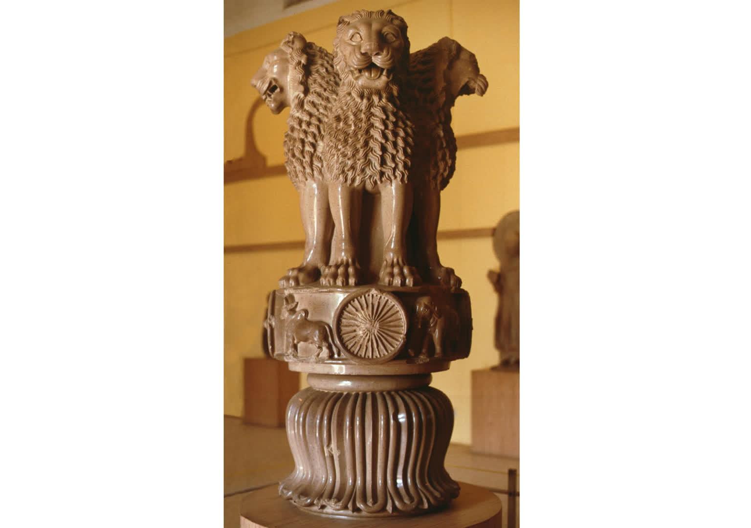 Lion Capital From Sarnath