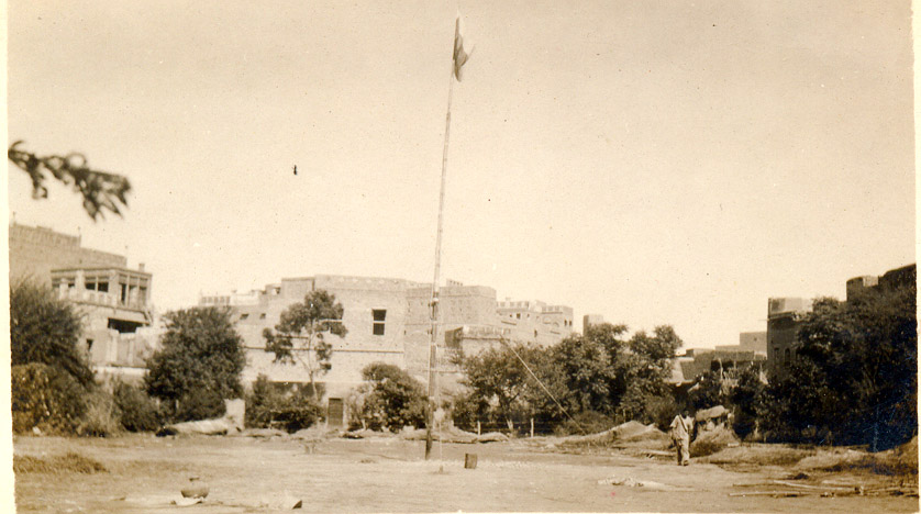 Indian flag hoisted in Jallianwala Bagh on 26 January 1932, the second anniversary of the resolution of the complete Independence by the Congress