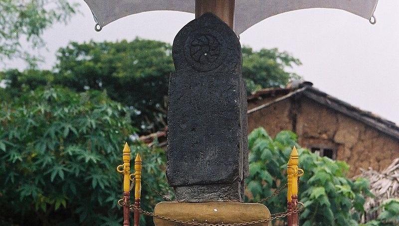 Halmidi inscription
