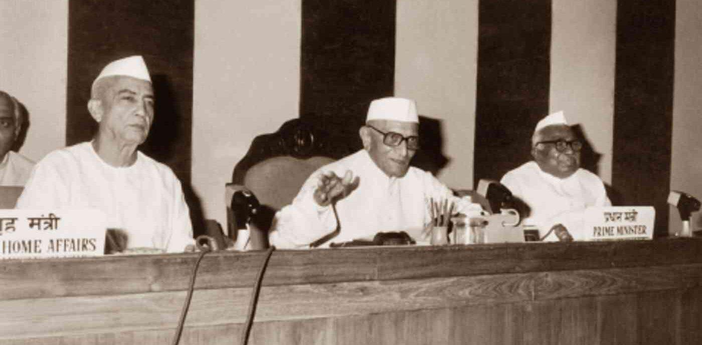 Left to right: Charan Singh, Morarji Desai and Jagjivan Ram