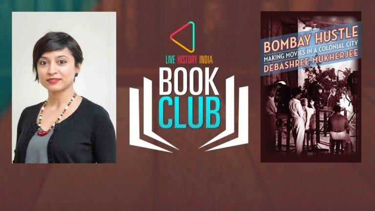 Debashree Mukherjee on Bombay Hustle