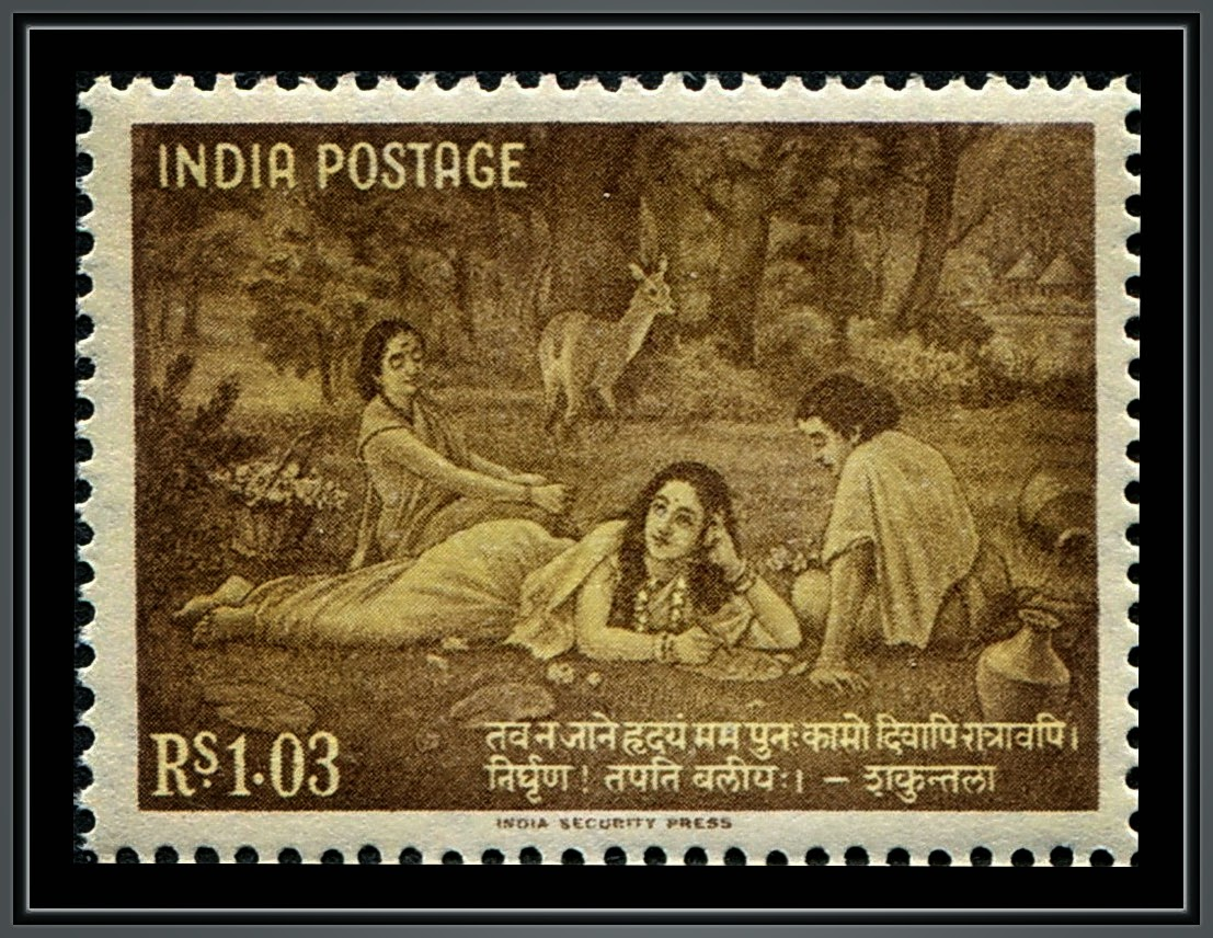 Stamp issued by the Indian government in honour of Kalidasa's Abhijñānaśākuntalam