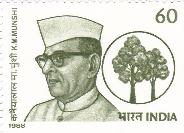 Stamp dedicated to KM Munshi