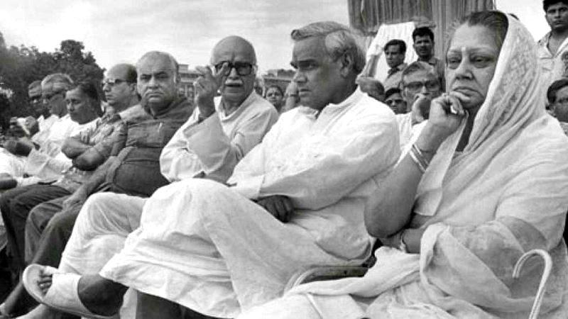Senior leaders LK Advani, Atal Behari Vajpayee and Vijaya Raje Scindia