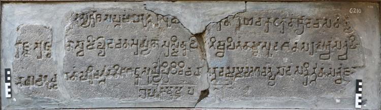 Hisse-Borala inscription