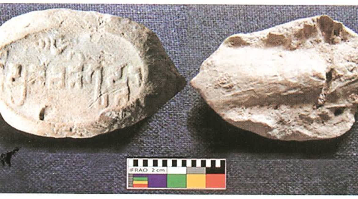Sealing of Queen Prabhavati Gupta unearthed by the Deccan College excavation team at Nagardhan