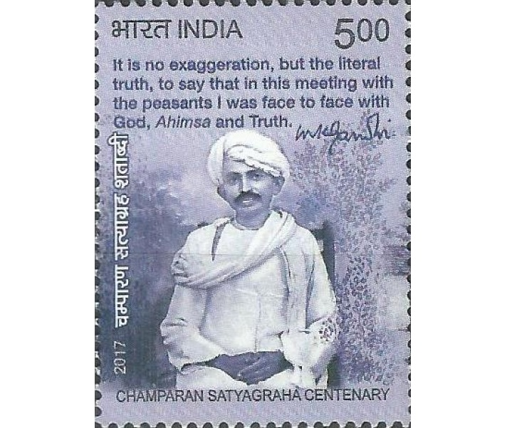 Stamp issued in honour of Champaran Satyagraha