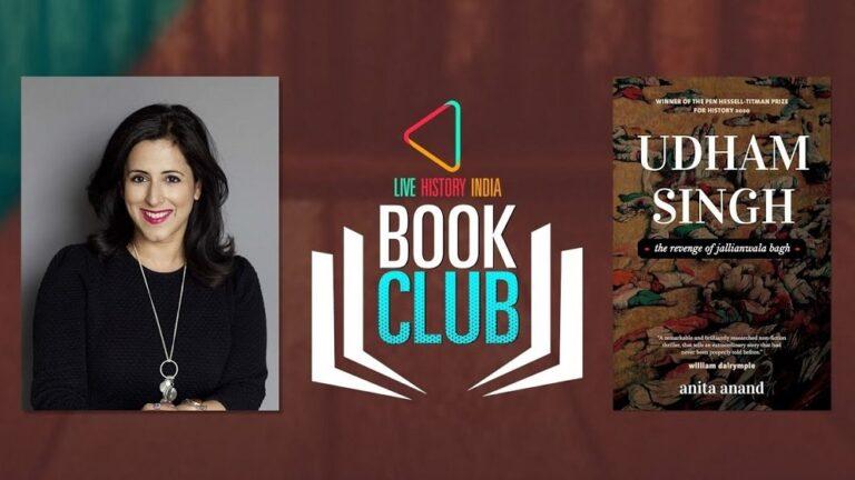 Anita Anand on 'Udham Singh: The Revenge of Jallianwala Bagh'
