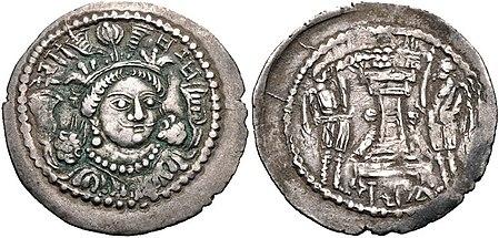 Coin of Kidara. Brahmi legend around the head: Ki-da-ra Ku-ṣa-ṇa-ṣa/ Fire altar flanked by attendants