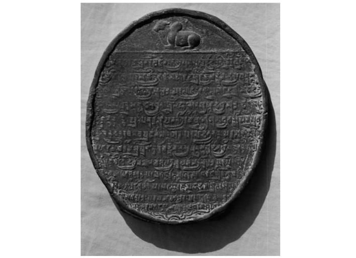 Seal of Harshavardhana found with the Kurukshetra Copper Plates | Historian Ashvini Agarwal of the Punjab University