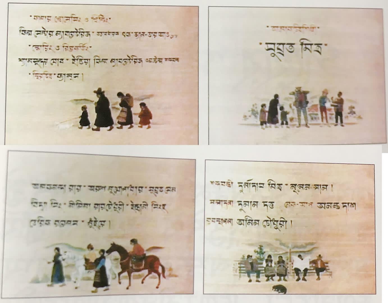 "Title card of the film ""Kanchenjungha"" | Rong Tulir Satyajit (Debasis Deb)"