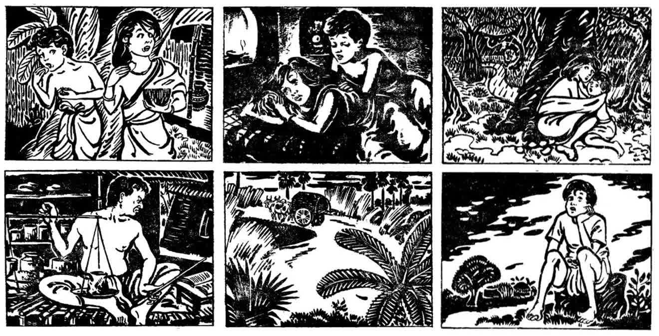 Illustration panels of Aam Antir Bhenpu | Aam Antir Bhenpu (Bibhuti Bhusan Bandyopadhyay)