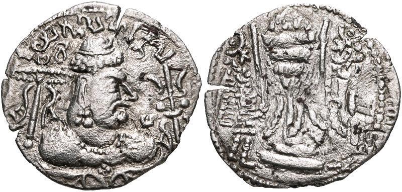 Coin of Mihirakula of the Alchn Huns