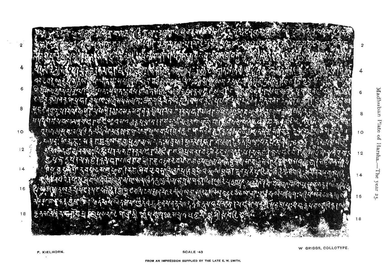 The Banaskhera Copper Plate of Harshavardhana