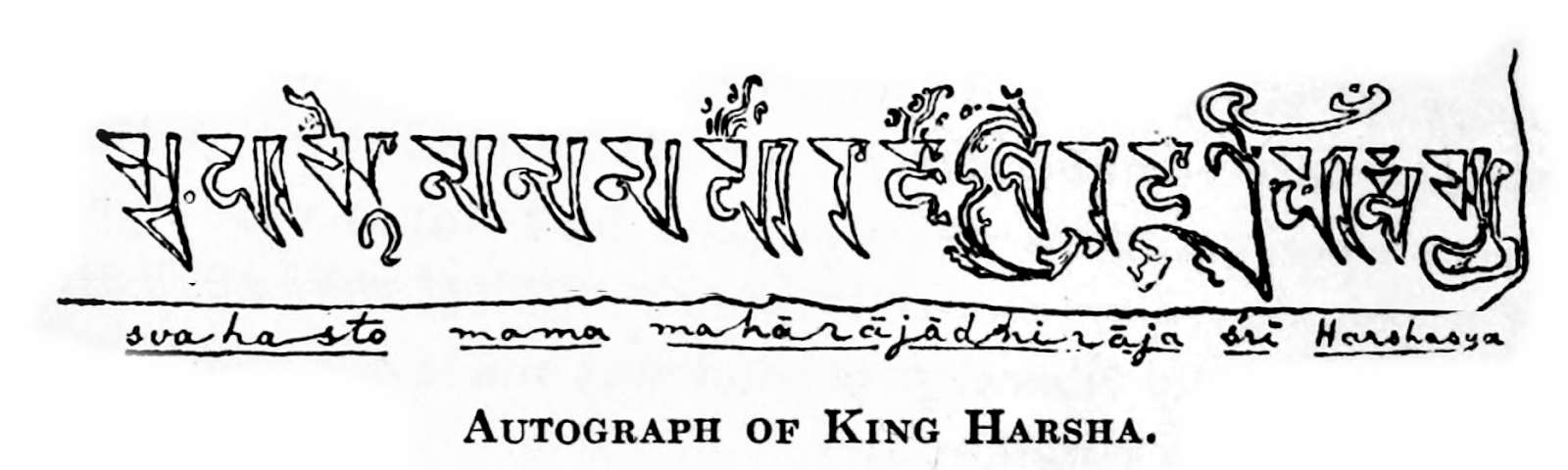 Autograph of Harshavardhana of Theneshwar from V A Smith's work