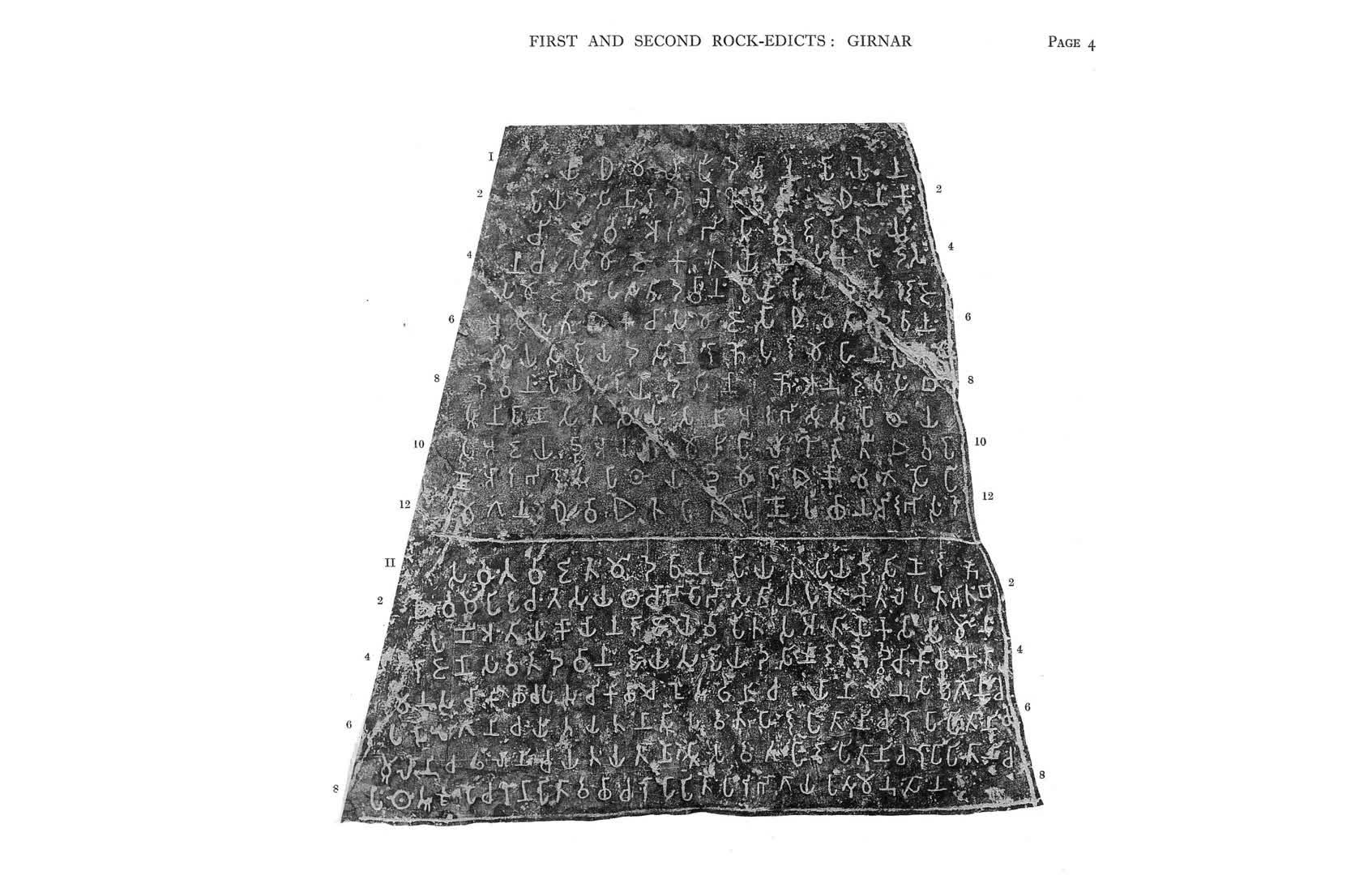 Ashoka's Rock Edicts 1 and 2