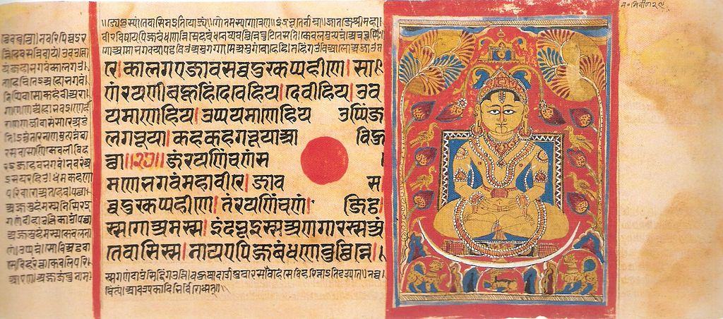 Kalpasutra folio on Mahavira Nirvana, c. 1472