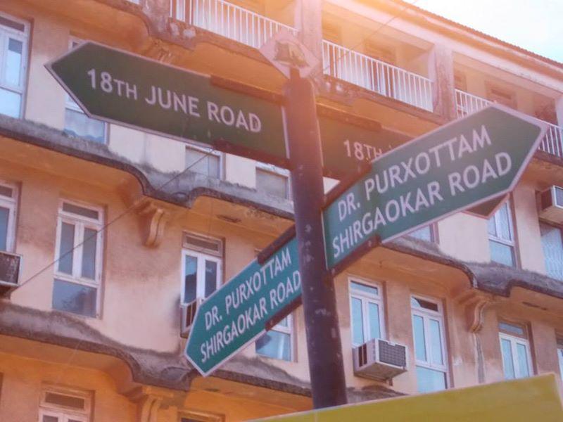 Street sign for 18th June Road, Goa