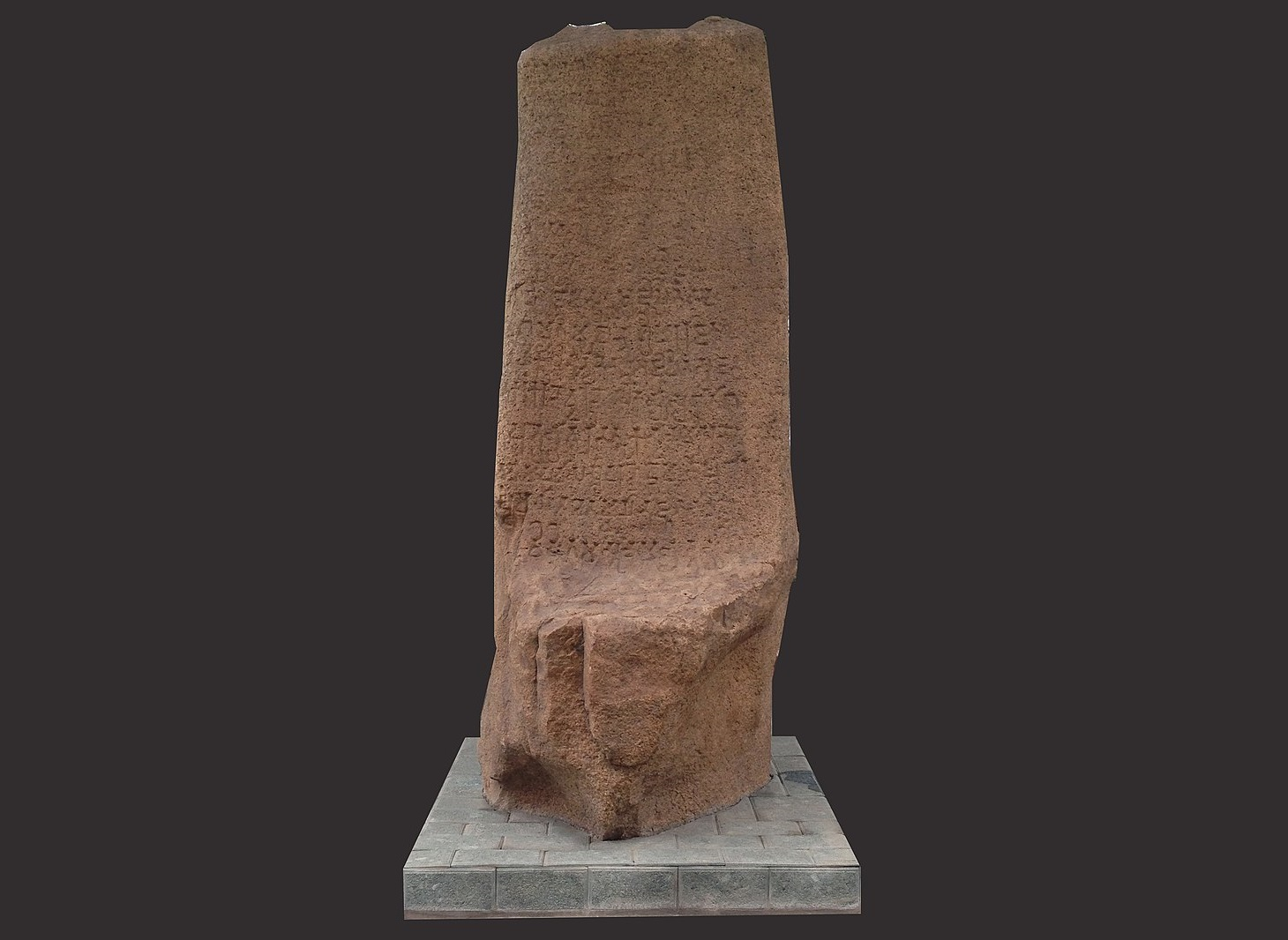 Vo Canh Inscription | National Museum of Vietnamese History